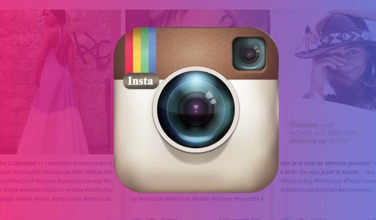 Instagram Web Viewer Nedir? | Ne işe yarar?